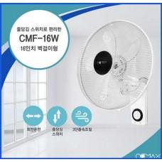 [코멕스]벽걸이용선풍기 CMF-16W 줄당김용 스위치 3단풍량 벽부형선풍기/CMF16W
