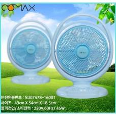코멕스 CMK-1200/선풍기/미니선풍기/12인치/탁상용/박스팬