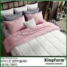 킹폼 봄,가을 피치스킨 양면이불 (핑크&그레이) 이불+베개커버 2개