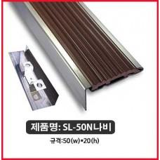 스텐나비형미장논슬립SL-50N