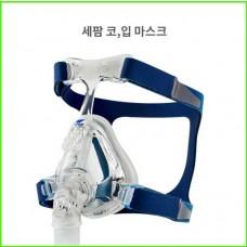 [DreamStar] 세팜 양압기 마스크 - 나살, 페이스, 필로우