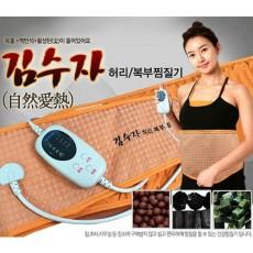 김수자 허리/복부 찜질기 KSJ-WH01