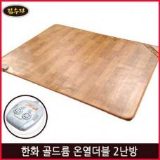 김수자 한화 골드륨 온열더블 (2난방)