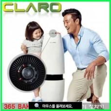 [CLARO] 클라로 가열살균 공기정화기 CK-S10W (화이트)