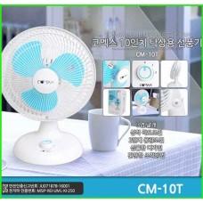 코멕스 탁상형10인치/미니 탁상용 선풍기 CM-10T