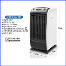 코멕스 폭포수 냉풍기 CM-308 /CM-508냉선풍기 선풍기 에어컨