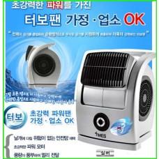 코멕스 미니터보 블로워팬 선풍기 기계식CM-100
