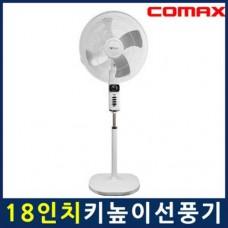 [코멕스]CMF-1802 45CM 4엽날개 대형선풍기