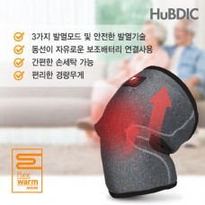 휴비딕 라이프웜 무선 무릎찜질기 HHB-2K