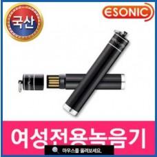이소닉 초소형녹음기 MQ-U400N(16GB)