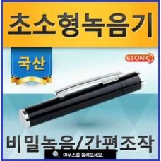 이소닉 초소형녹음기 MQ-62N(1GB)