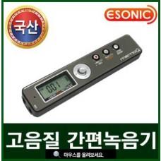 [국산] 이소닉 PCM 초고음질 다기능 녹음기 MR-250 (8GB)