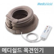메디쉴드 목견인기 CT-3000