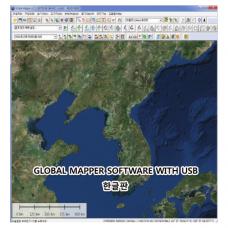 Global Mapper 한글판/ USB버젼