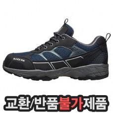 [블랙야크] YAK-406