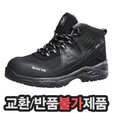 [블랙야크] YAK-602(6인치/절연화)