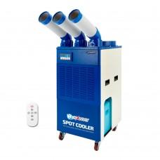 산업용 3구 코끼리 이동식 에어컨 (리모컨) 15평형(실외기 필요없이 설치가능) HIA-K03 (블루) 【 냉방/제습/송풍 】