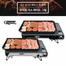 【 가스타 코리아】 휴대용 가스 와이드 그릴 GTWG-7300 (아이,블랙)