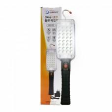 34구 LED 충전 무선 작업등 HV-03