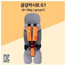 금강카시트G1(w2) - 아이체중 9 ~ 18Kg용