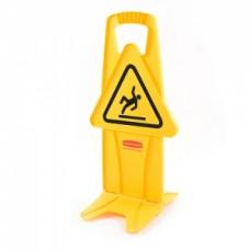 스테이블 안전 표지판