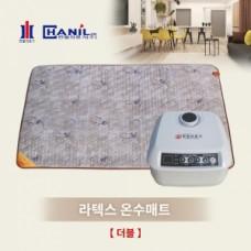 【  한일 의료기 】 라텍스형 우레탄 온수매트 【 더블 】140*200cm